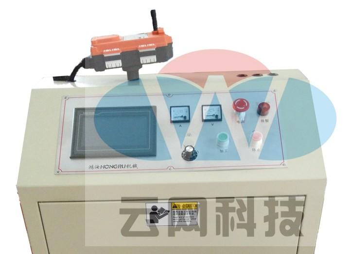 大切機電柜-觸摸屏4.jpg