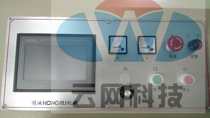 大切機電柜-觸摸屏1.jpg
