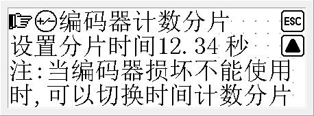 微信截圖_20180104095427.png