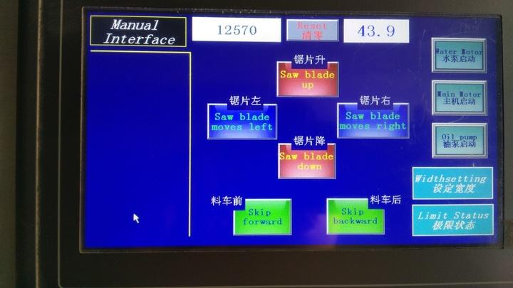 大切機電柜-觸摸屏7.jpg
