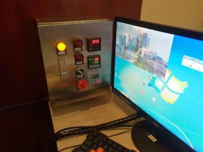 酒吧街農行LED大屏遠程控制箱.jpg