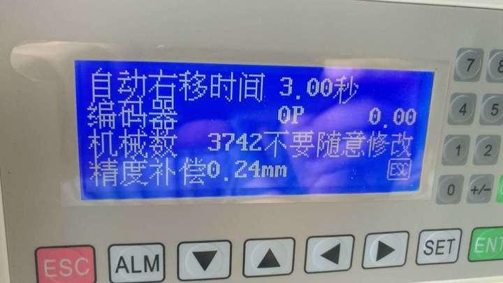 數控多頭磨邊機電控開發8.jpg