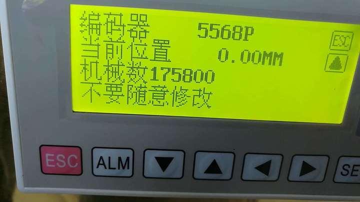 數控機械電氣開發6.jpg