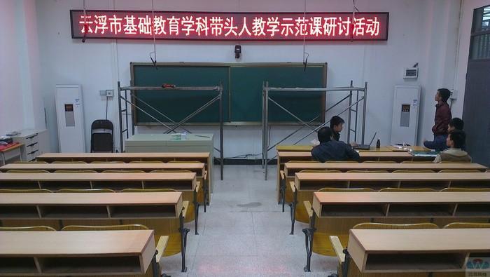 新云中電教室屏.jpg